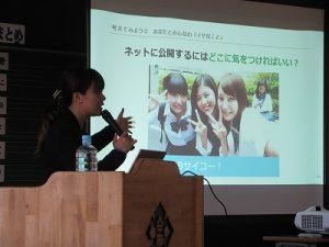 講演会の写真