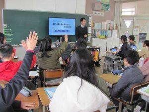 出前授業の写真