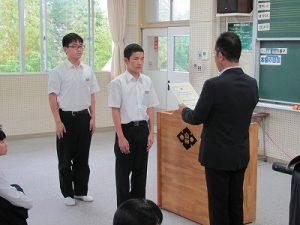 表彰式の写真