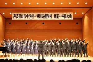 音楽弁論大会の写真